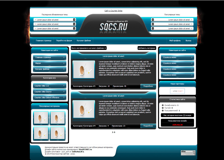 Создание ucoz сайтов цены регистрация компании в строительных каталогах