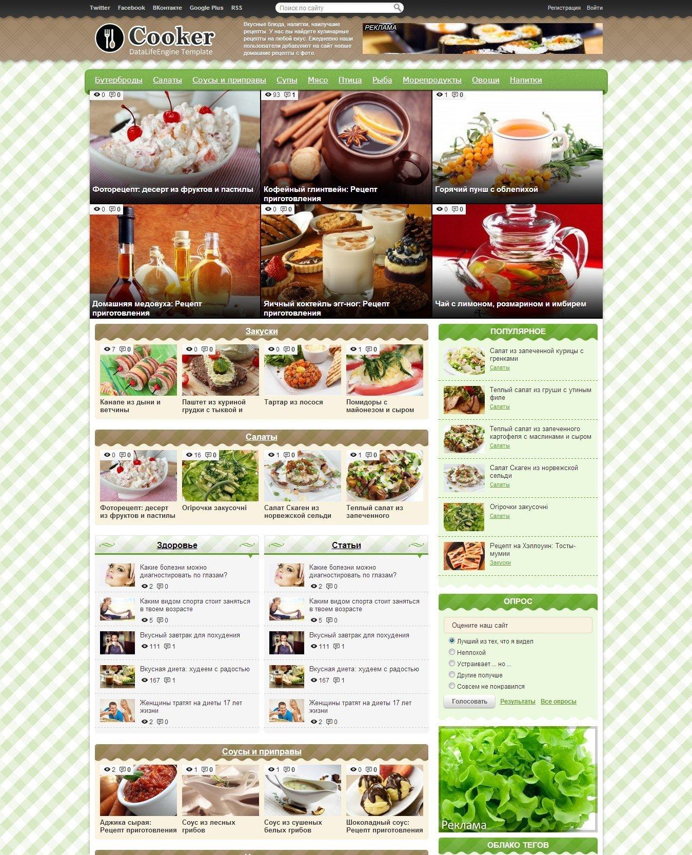 Лучшие кулинарные сайты с фотографиями